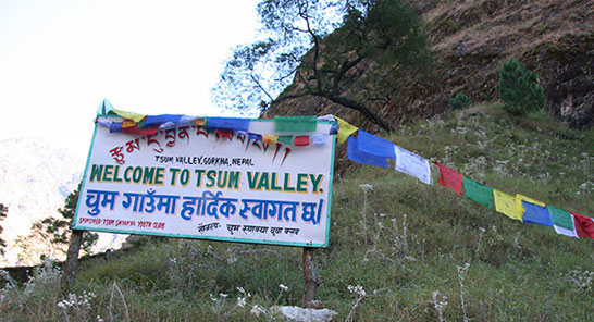 Tsum Valley Entrance